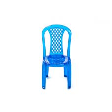 CADEIRA Infantil Deluxe Xadrez Azul